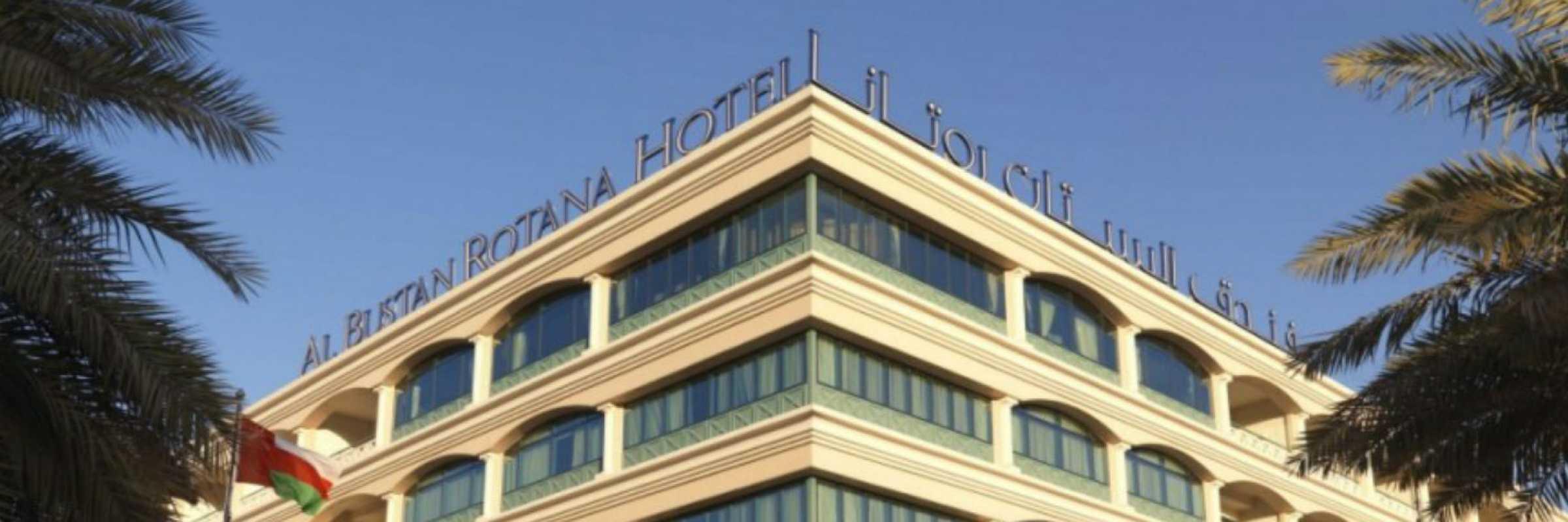 Al Bustan Rotana hotel, Dubai